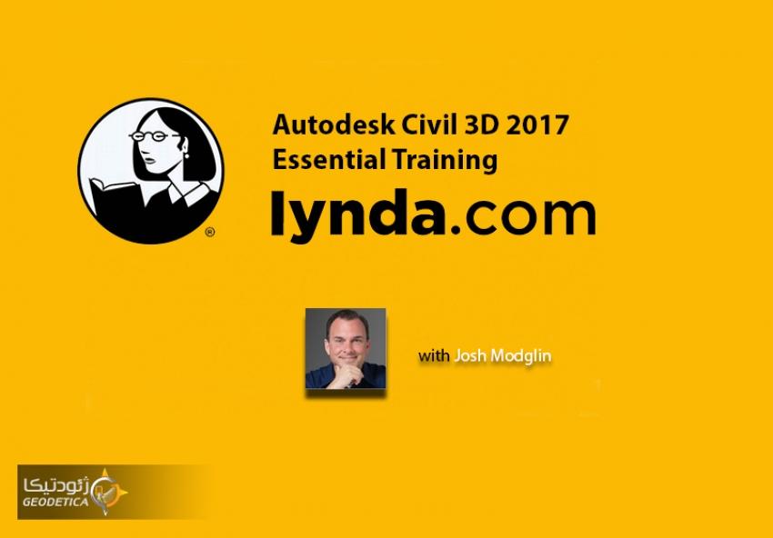 آموزشLynda Civil 3D لیندا با زیر نویس انگلیسی