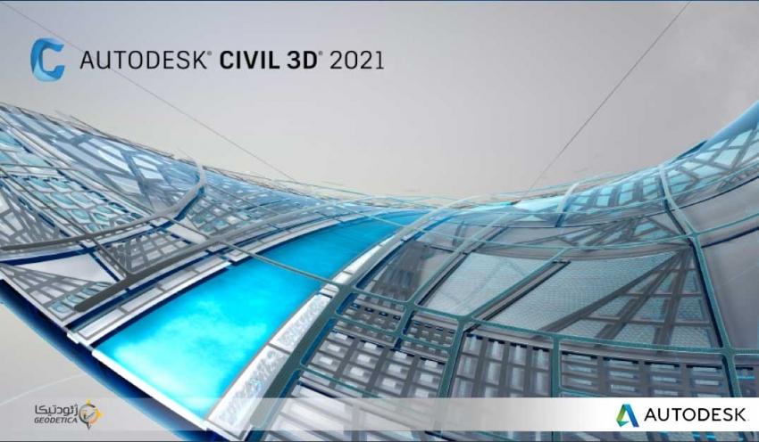 دانلود Civil 3D 2021