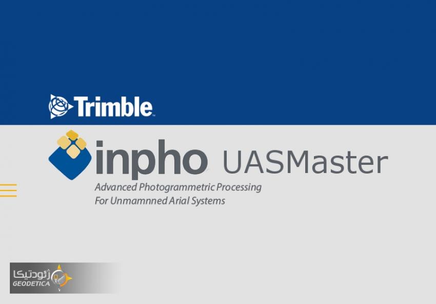 دانلود نرم افزار Trimble Inpho UASMaster 8.0.1
