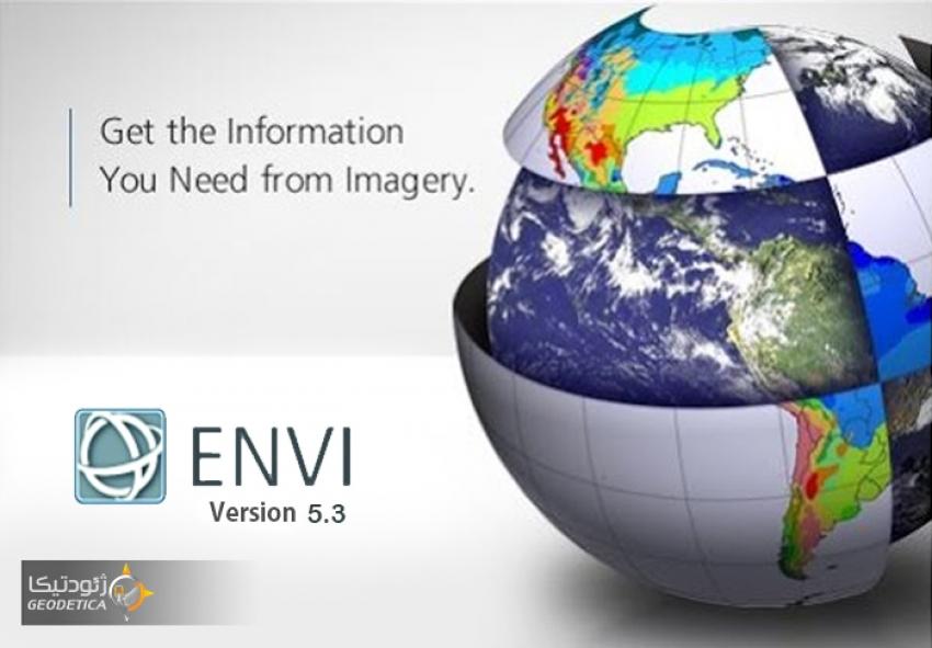 دانلود نرم افزار سنجش از دور ENVI 5.3