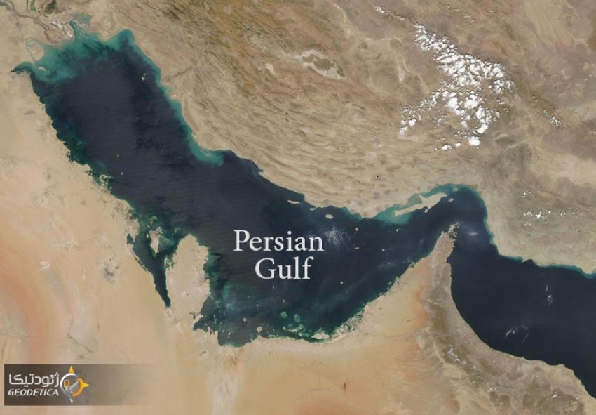 نام اصیل، تاریخی و ارزشی خلیج فارس متقن و غیر قابل تردید است