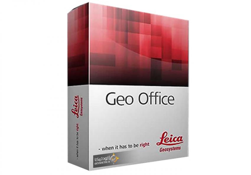 دانلود نرم افزار Leica Geo Office 8.4