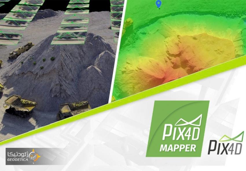 دانلود Pix4D Mapper Pro 2.0.1