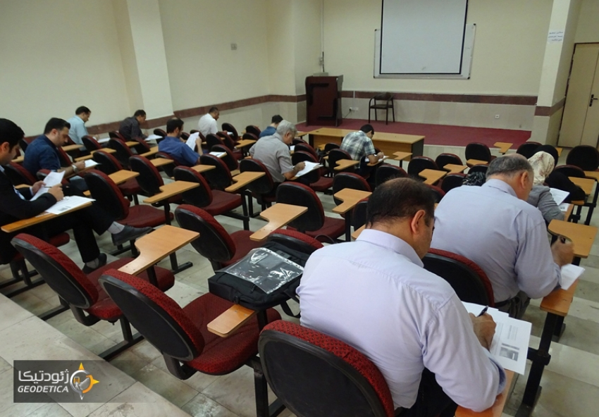 ثبت نام آزمون نظام مهندسی ساختمان مهر ۹۸