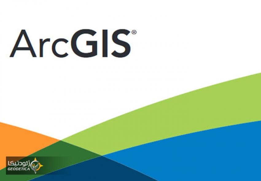 دانلود Esri ArcGIS Desktop 10.7.0.10450
